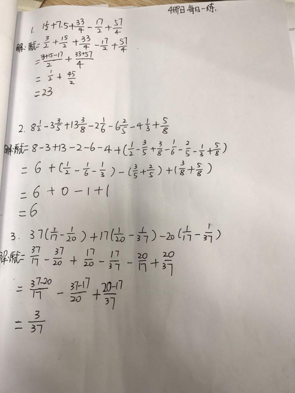 4.9答案.jpg