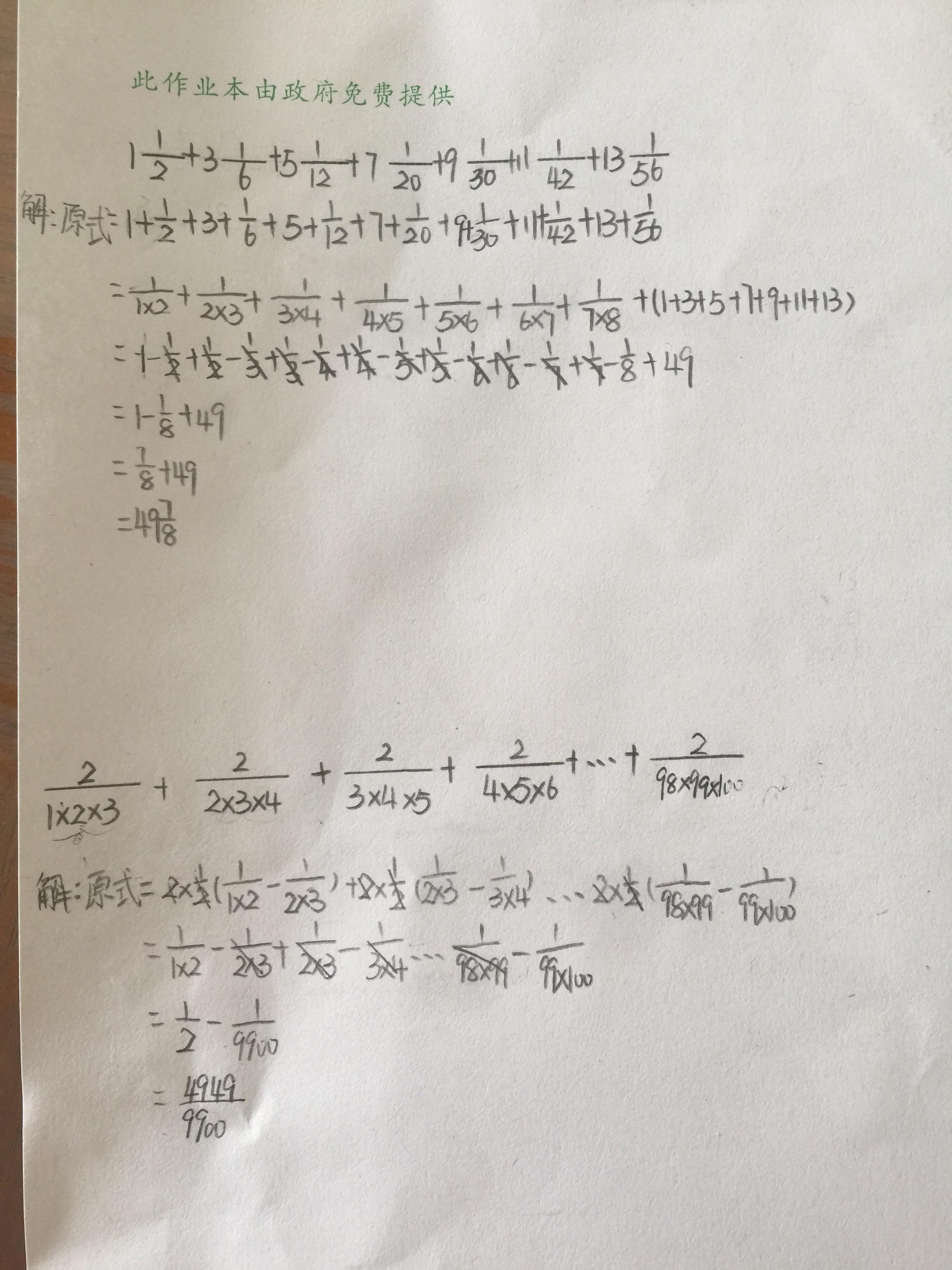 30A3BC07-460D-4837-BC62-91CE657C1D4C.jpg
