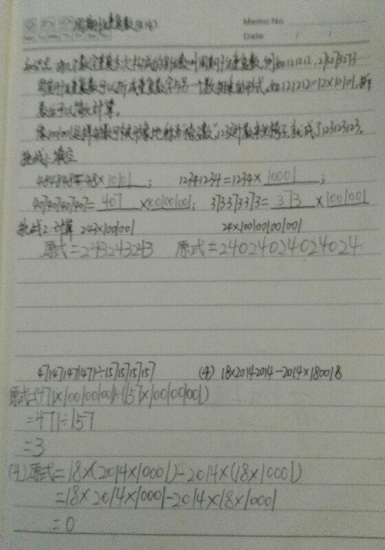IMG20170414_235856.jpg