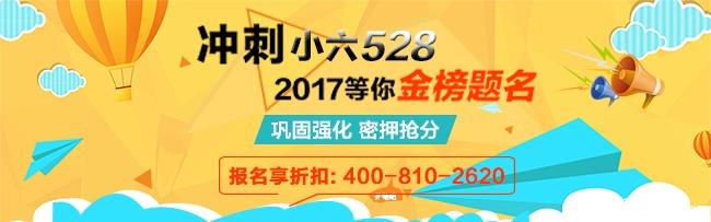 冲刺527banner图.jpg