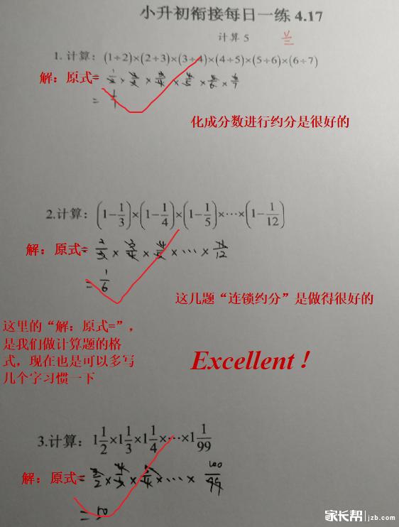 佳璇4.17.png