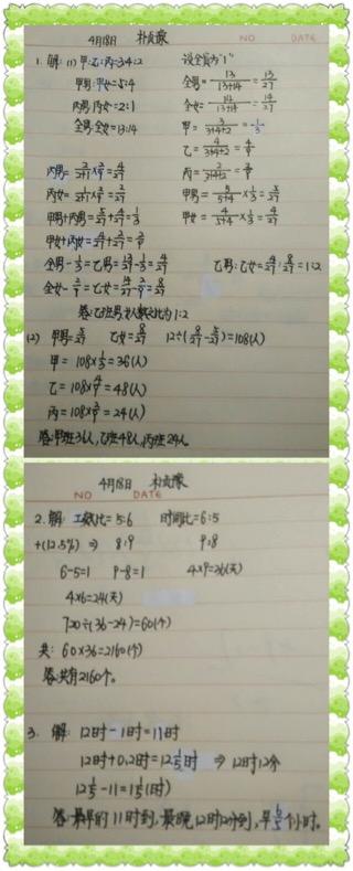 9DA329EE-C37B-4747-BE77-DBB2A2B76924.jpg