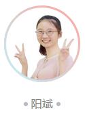 阳斌.png