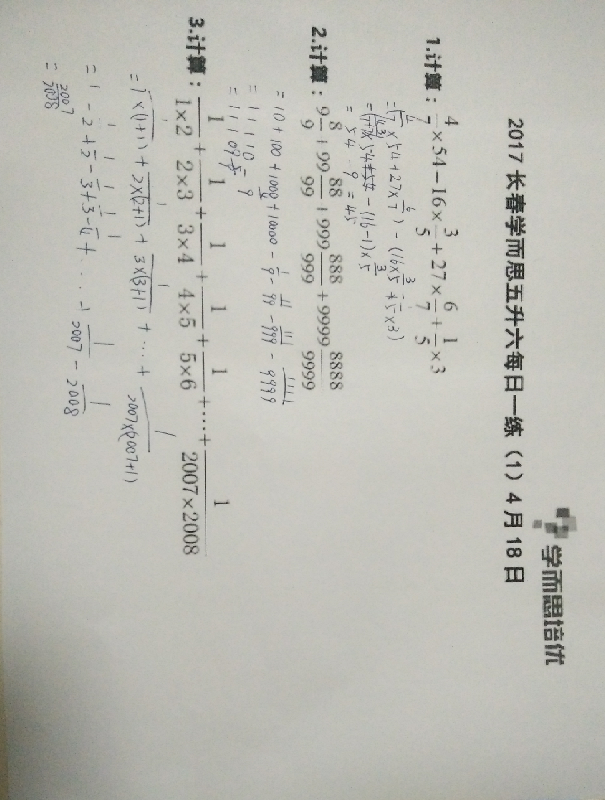 IMG20170418_192415.jpg