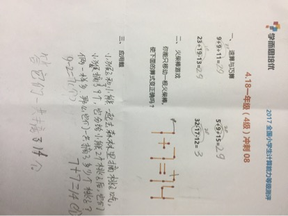 5810E018-7C1C-43E7-A0DD-EA9F9456D677.jpg