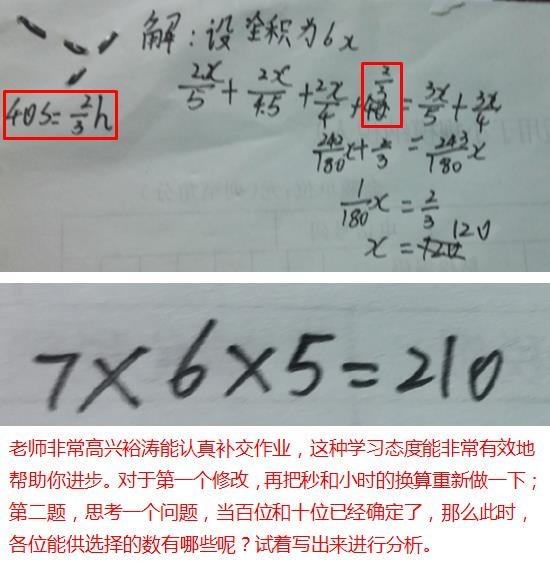 14周裕涛1.jpg