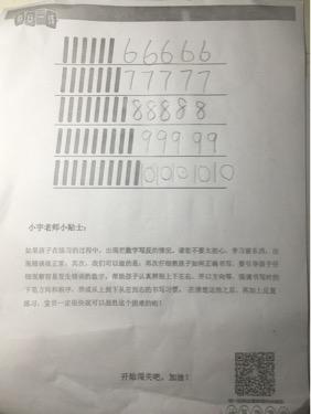A156A811-D579-43BD-9E1A-7E84D484368C.jpg