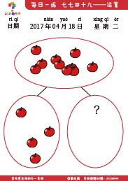 9-缩略-01.jpg