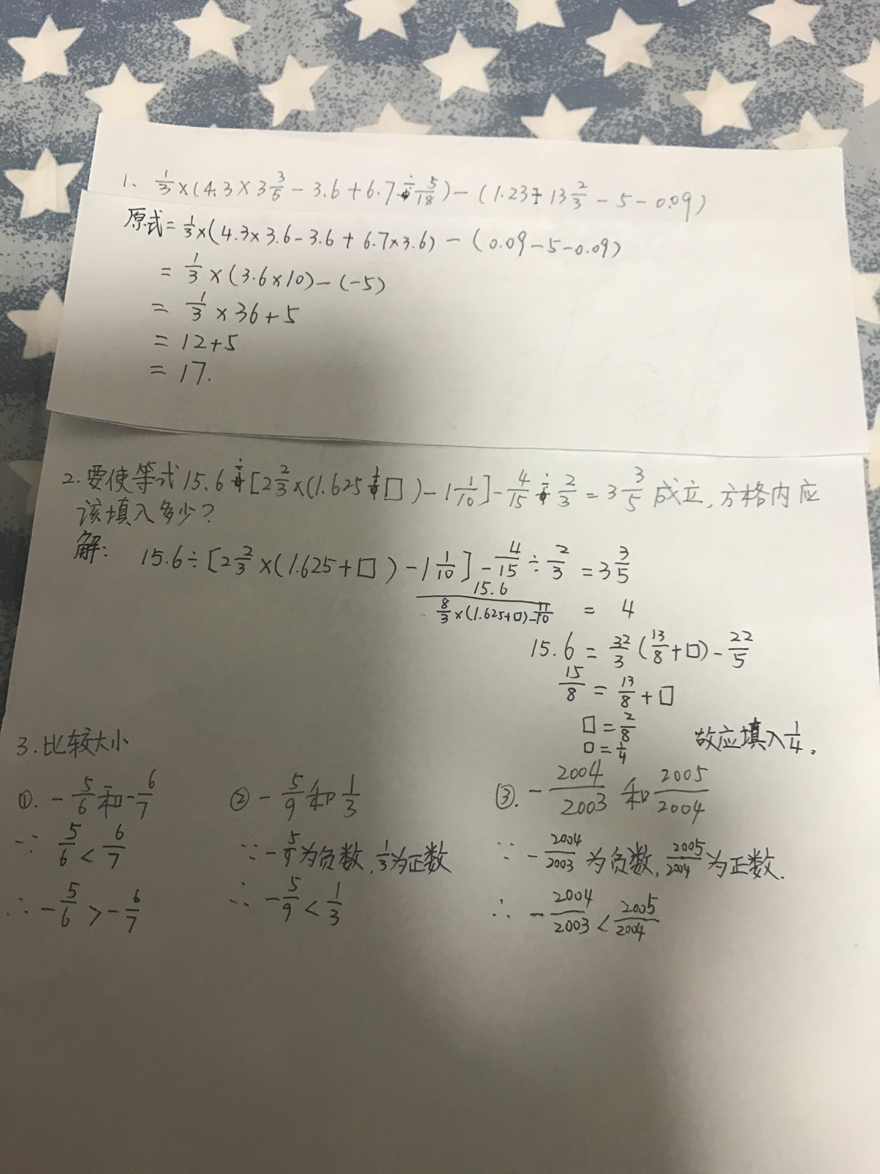 31C7FBE2-285F-4B91-B128-1A6EC74E6B35.jpg