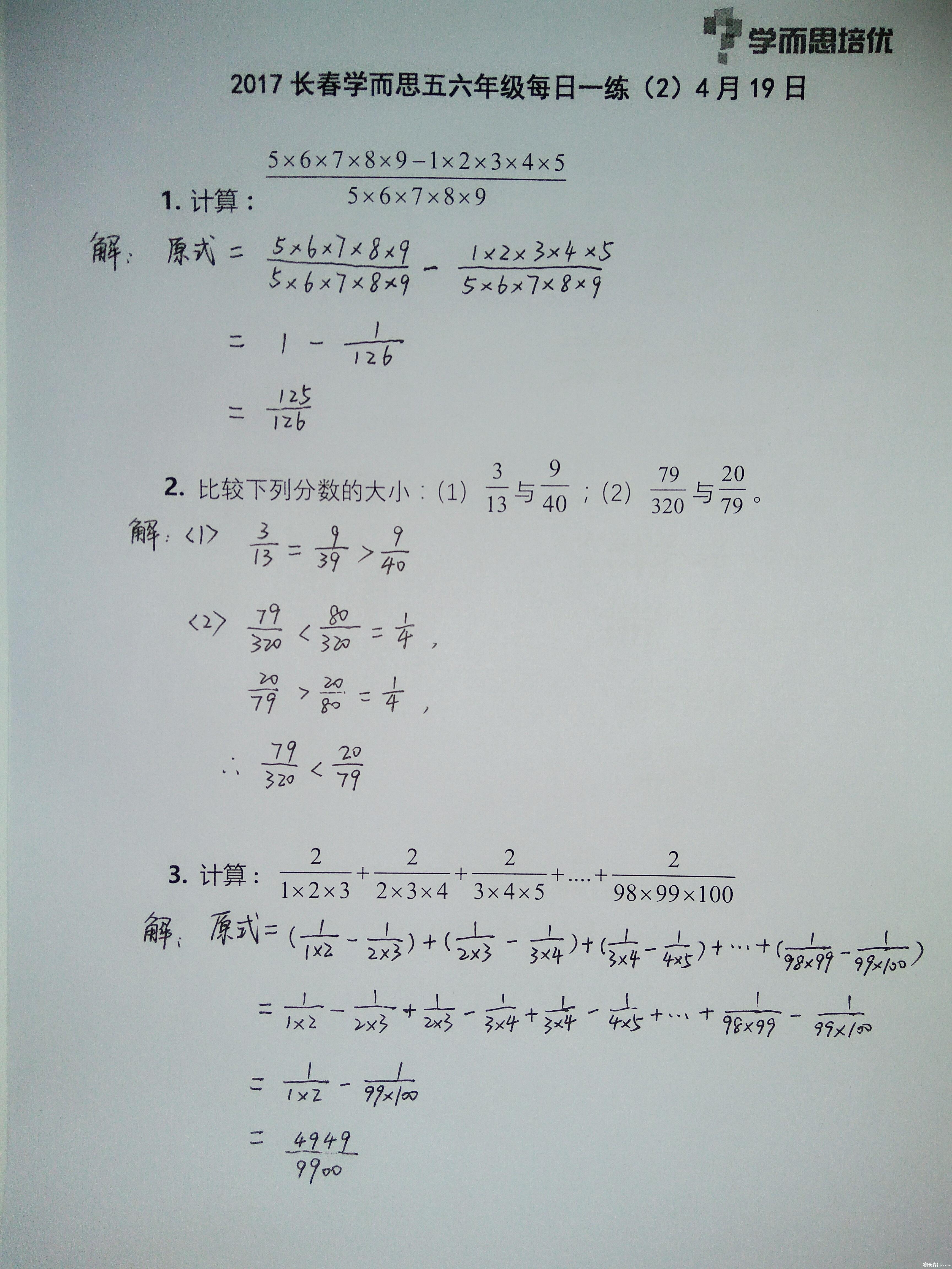 4.19解析.jpg