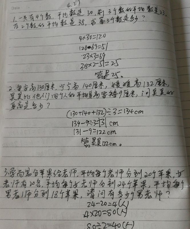 IMG20170421_165535.jpg