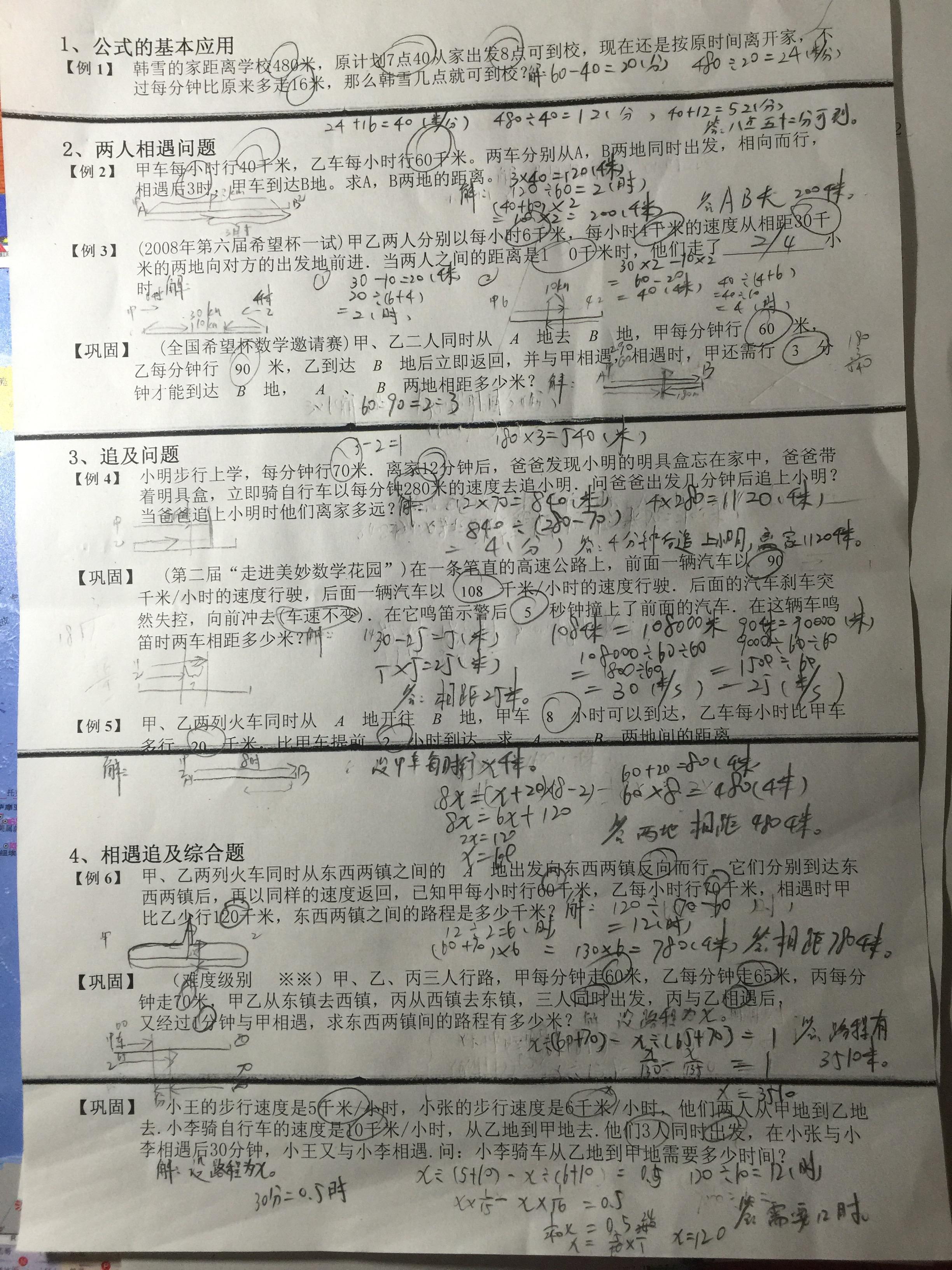 30C998E1-5AC7-44C1-AB9E-4F09CE9641D0.jpg