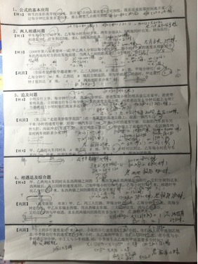 2DEFC4BE-2E6A-41D4-AC79-910F4689A641.jpg