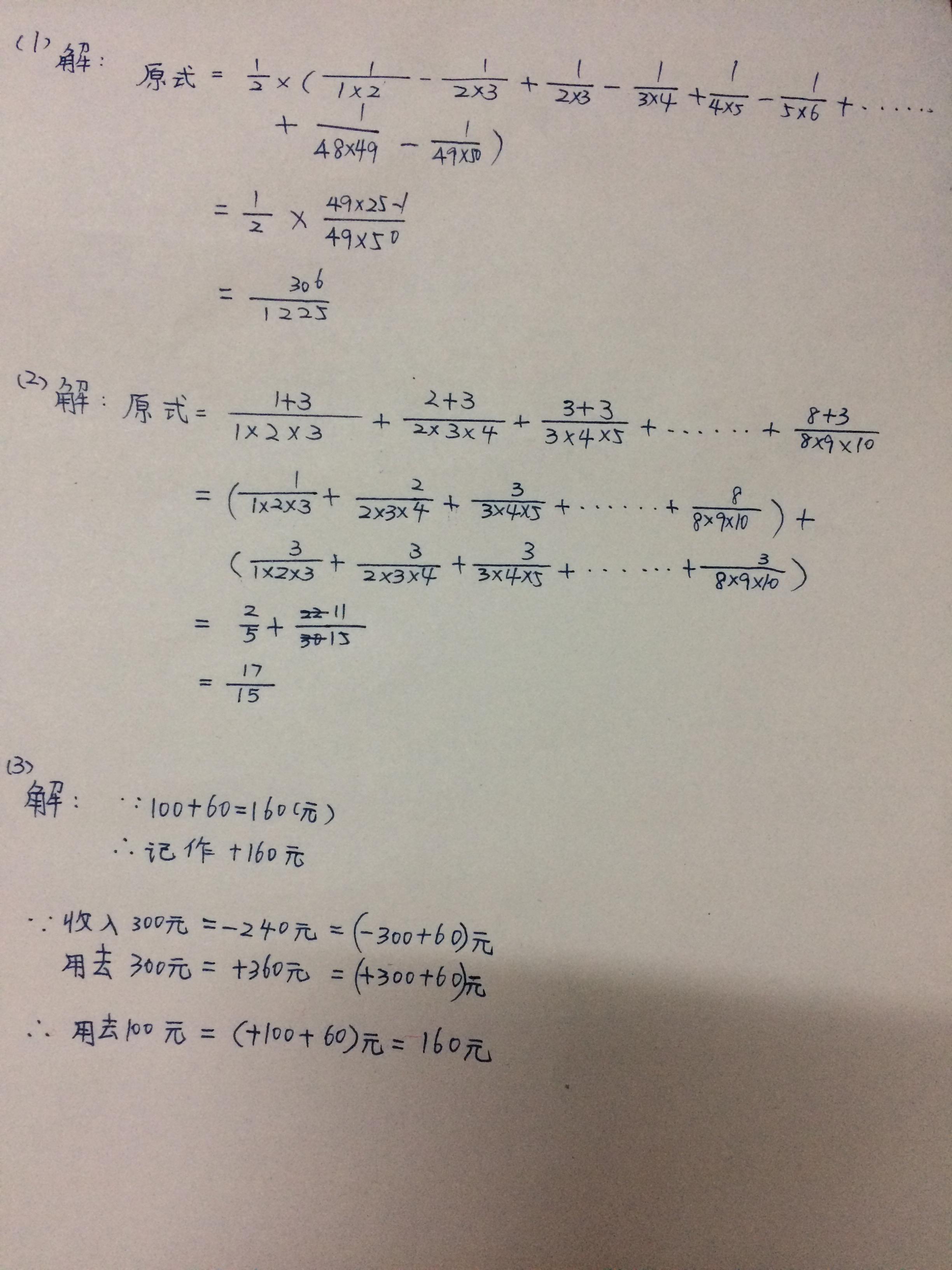 2CDA848F-57CD-41A7-8236-13534AD07917.jpg
