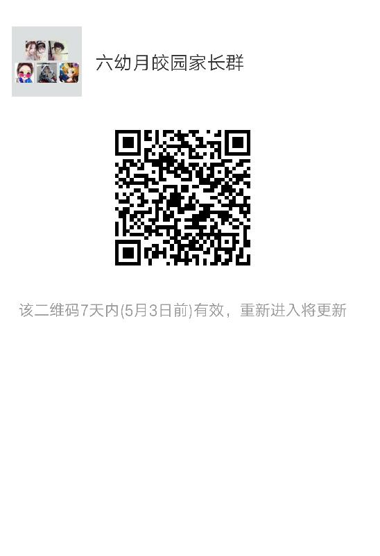 IMG20170426_133454.jpg