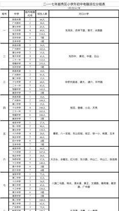 E2E52ADC-9AA8-4F14-8CB0-6EADE9767DDA.jpg