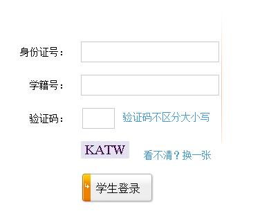 2017青岛中考志愿填报入口.png