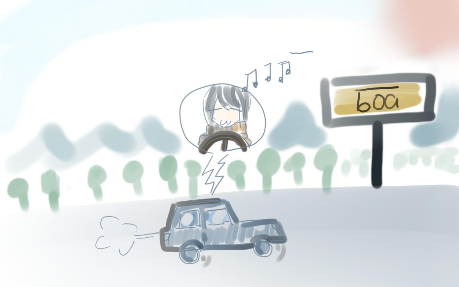 看公路学画刊|奇遇漫画记_2017重庆小升初-重爱数学漫系图片