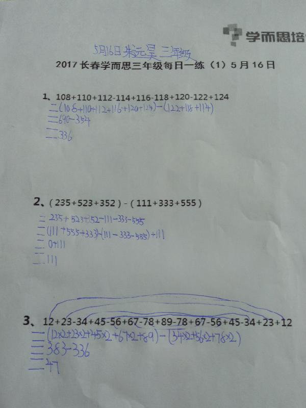 IMG20170516_175106.jpg