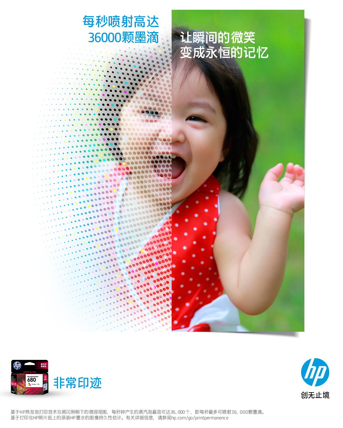 HP_statics_FINALS_bub6-4_CN.JPG