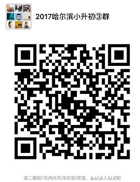 微信截图_20170519093934.png