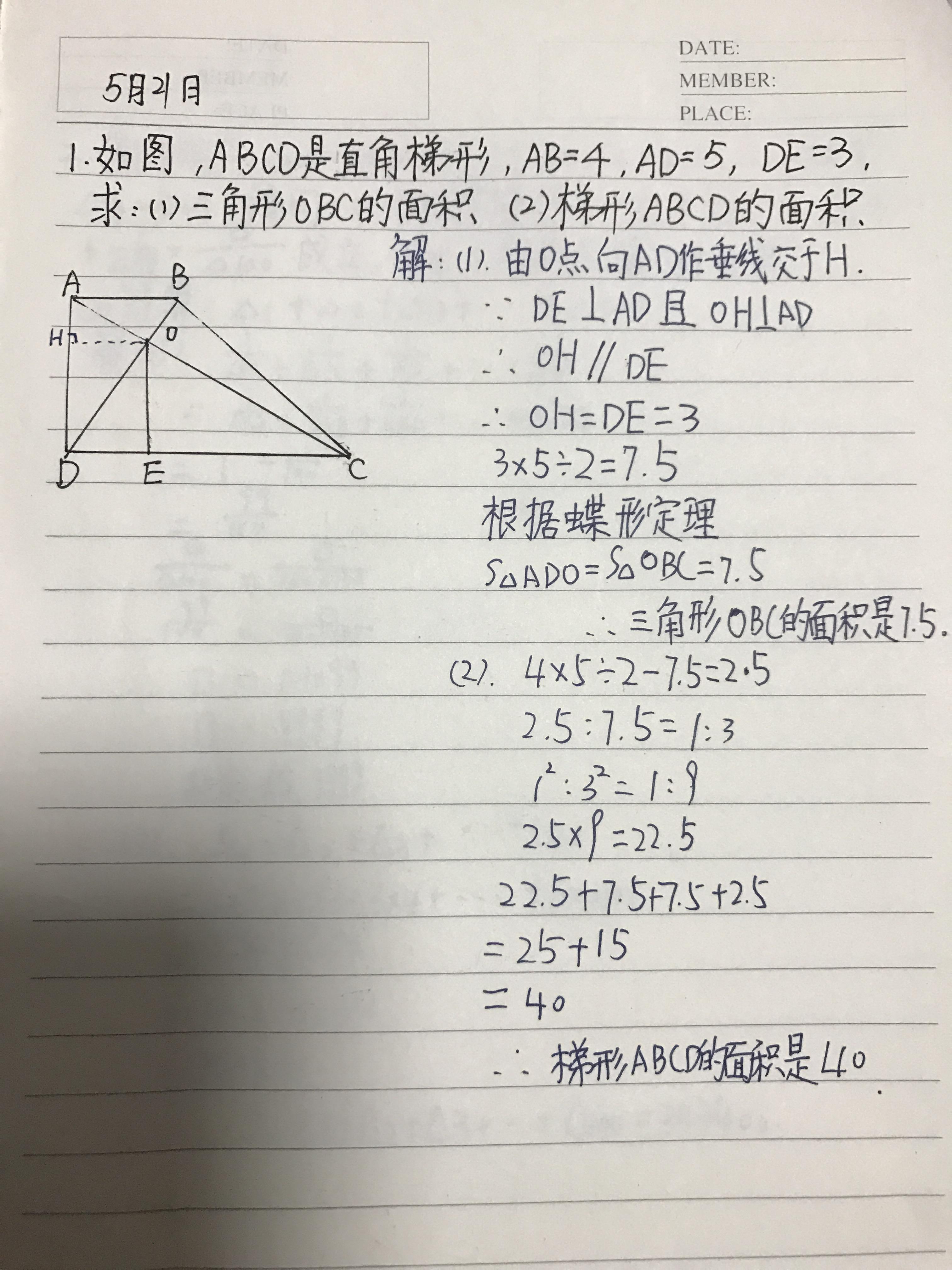 54FF68C6-C59E-490A-A41E-C39FA0F99436.jpg