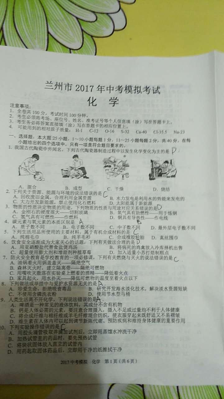 化学1.jpg