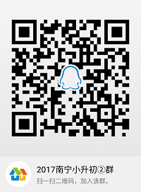 QQ图片20170522165011.png
