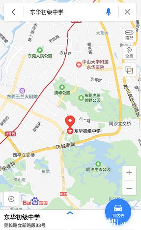 东华老校区.png