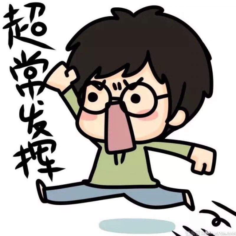 必胜3.jpg
