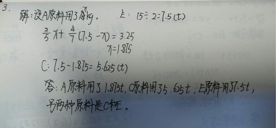 BB2A177D-2774-420A-B83C-8F580EC6808A.jpg