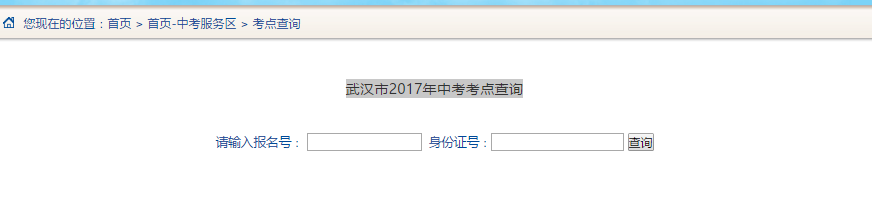 QQ截图20170613172121.png