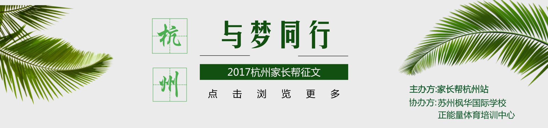 征文尾图.png