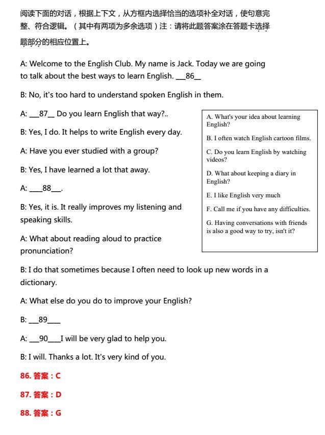 英语98.jpg