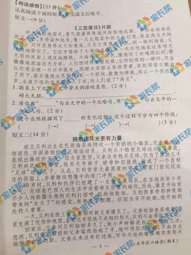 9-7_副本.jpg