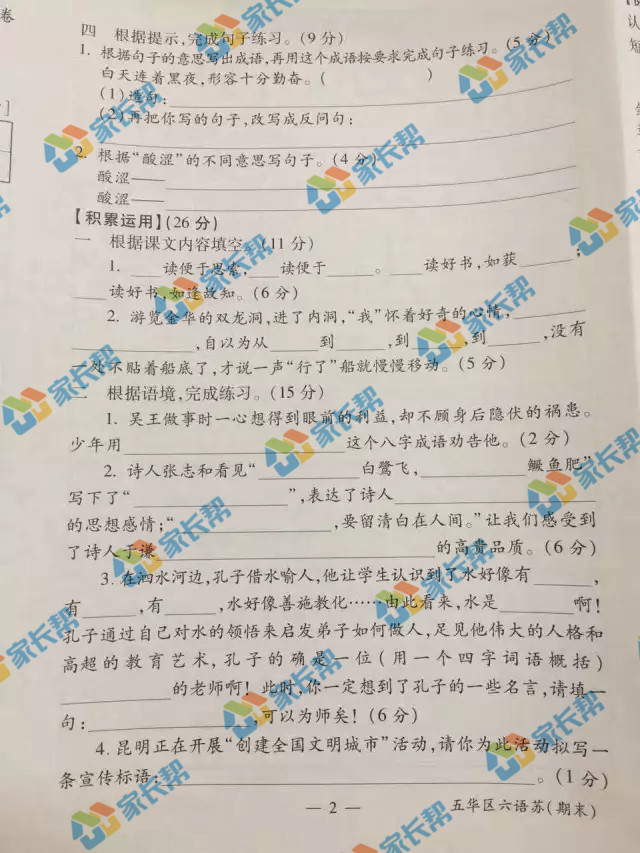 9-6.webp_副本.jpg