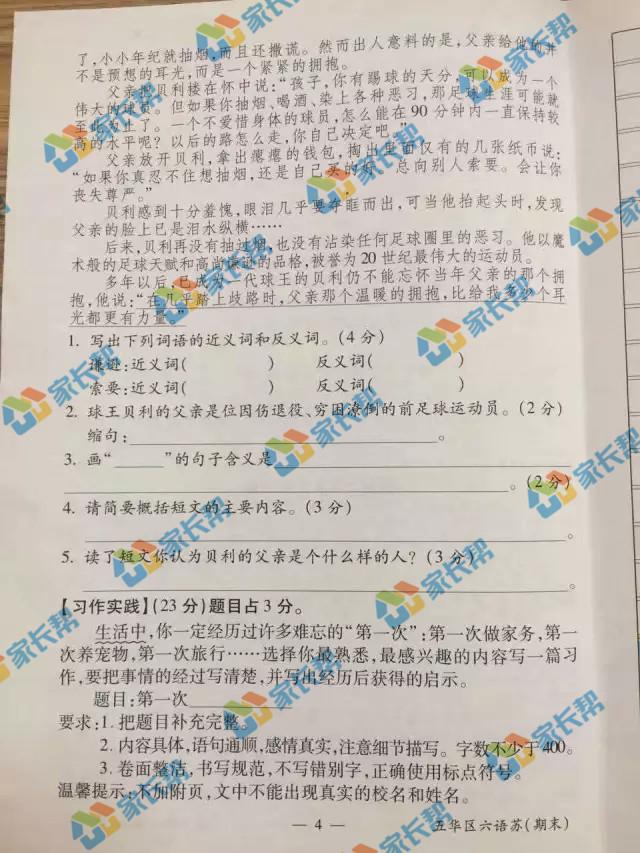 9-8.webp_副本.jpg