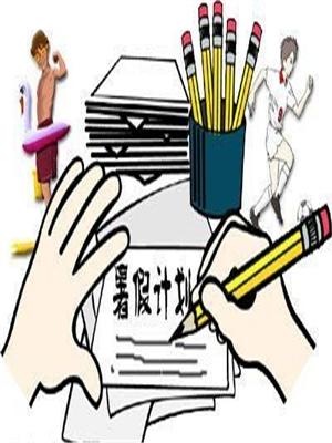 动漫 卡通 漫画 设计 矢量 矢量图 素材 头像 300_400 竖版 竖屏