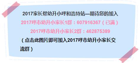 QQ截图20170703094212.png
