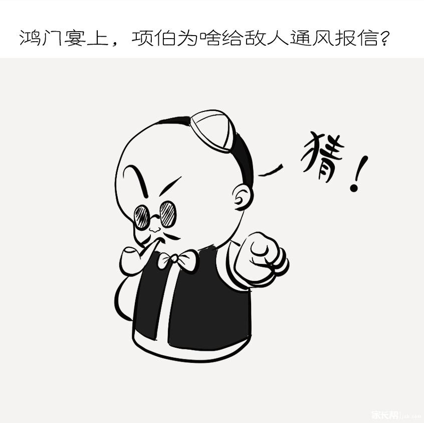 楚汉无间道③略小.jpg