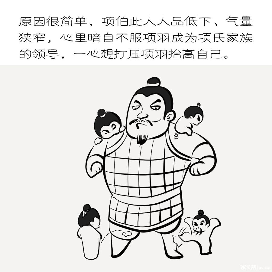 楚汉无间道④.jpg
