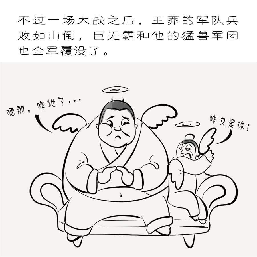 """汉朝时代的""""巨无霸""""⑥.jpg"""