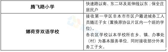 赛4_副本.png