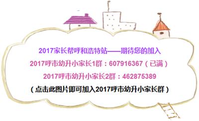 QQ截图20170718094105.png