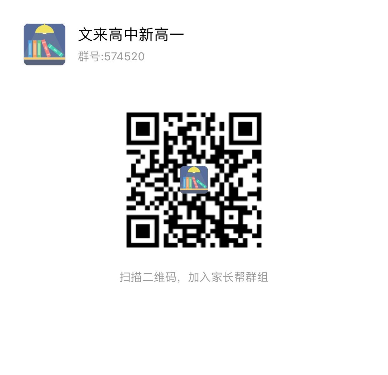 25BA3CB4-32E1-4FF1-992B-B08D513B2FBA.jpg