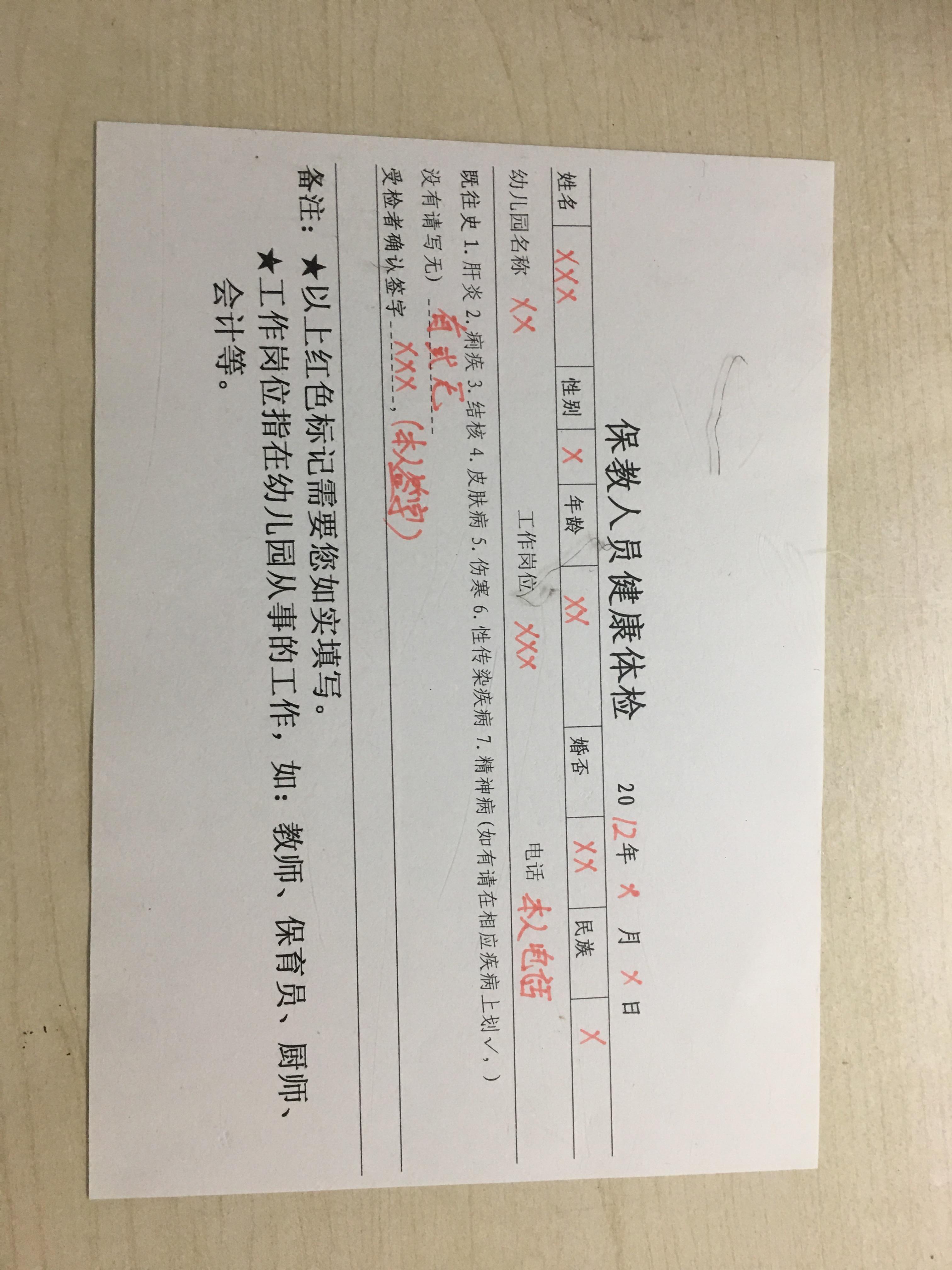 2C3420C6-0756-4A67-BA6D-9BD63192FE96.jpg