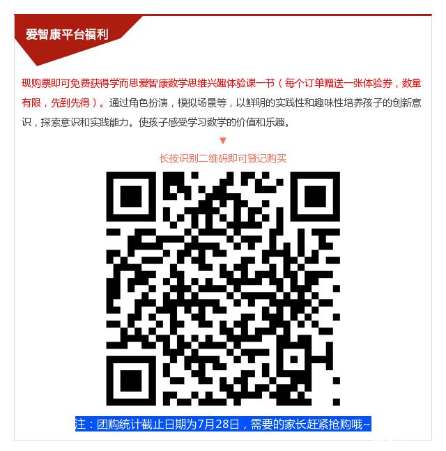 5971cf6e-2268-4db6-bd91-1d110afc90a0_07.png