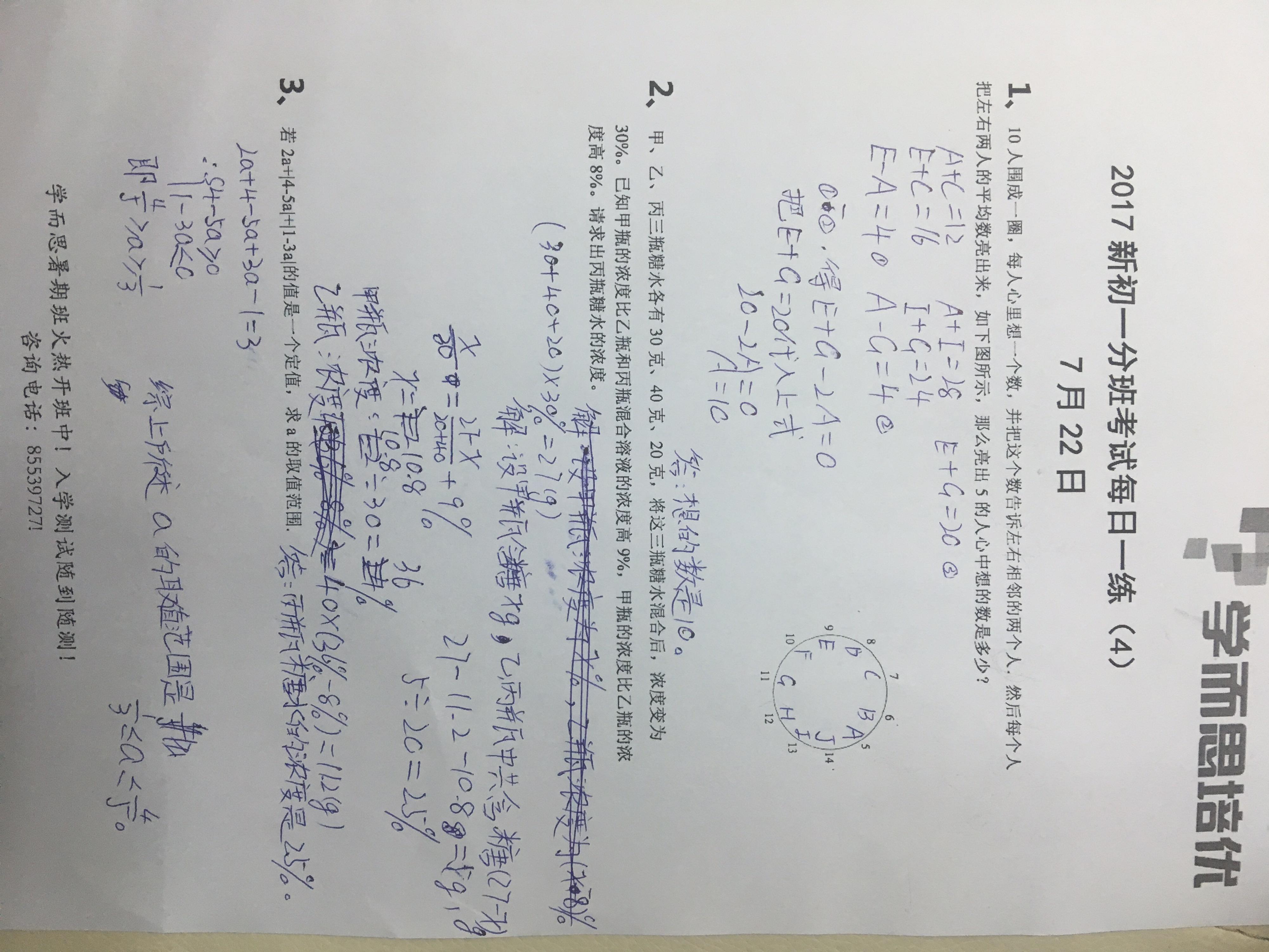 0EDDF221-8023-4517-B3BF-67DC96F755AB.jpg