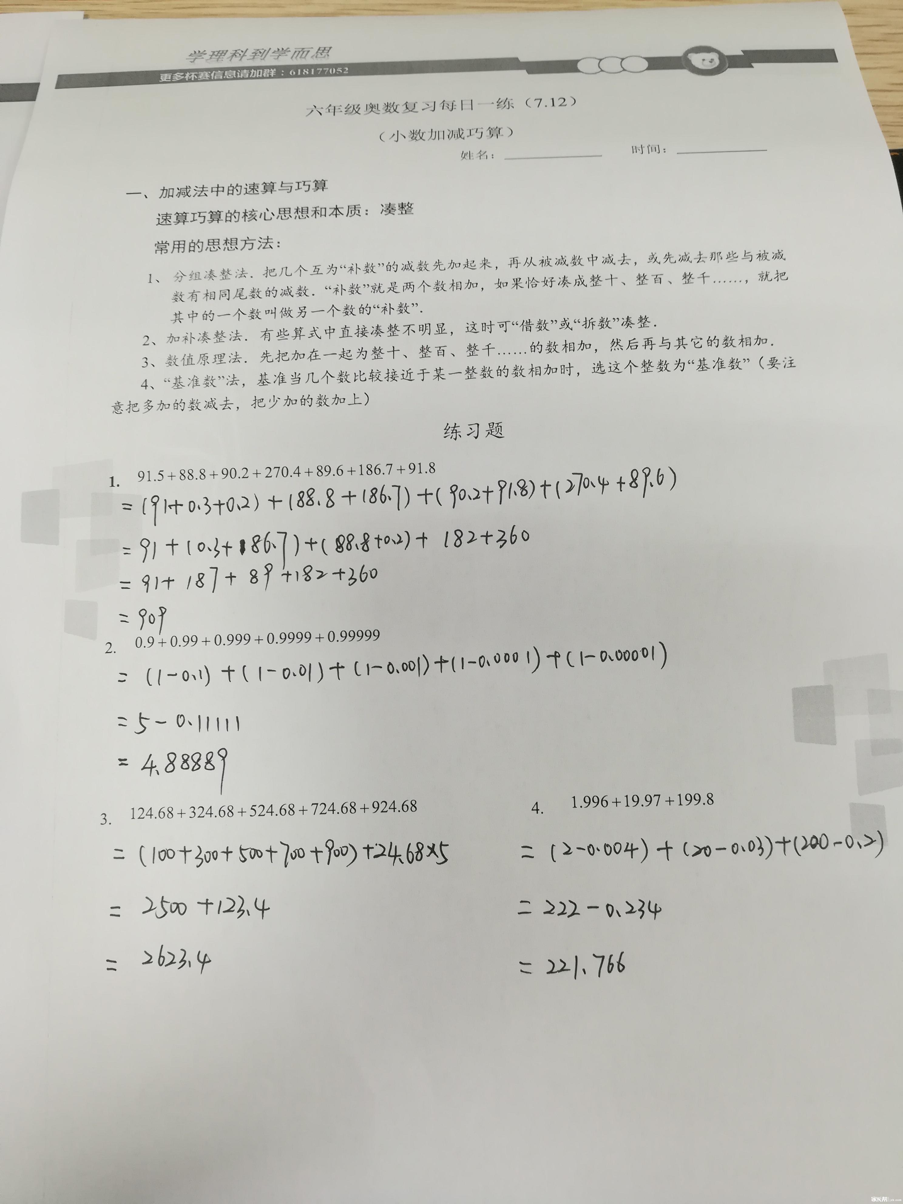 7.12详解.jpg