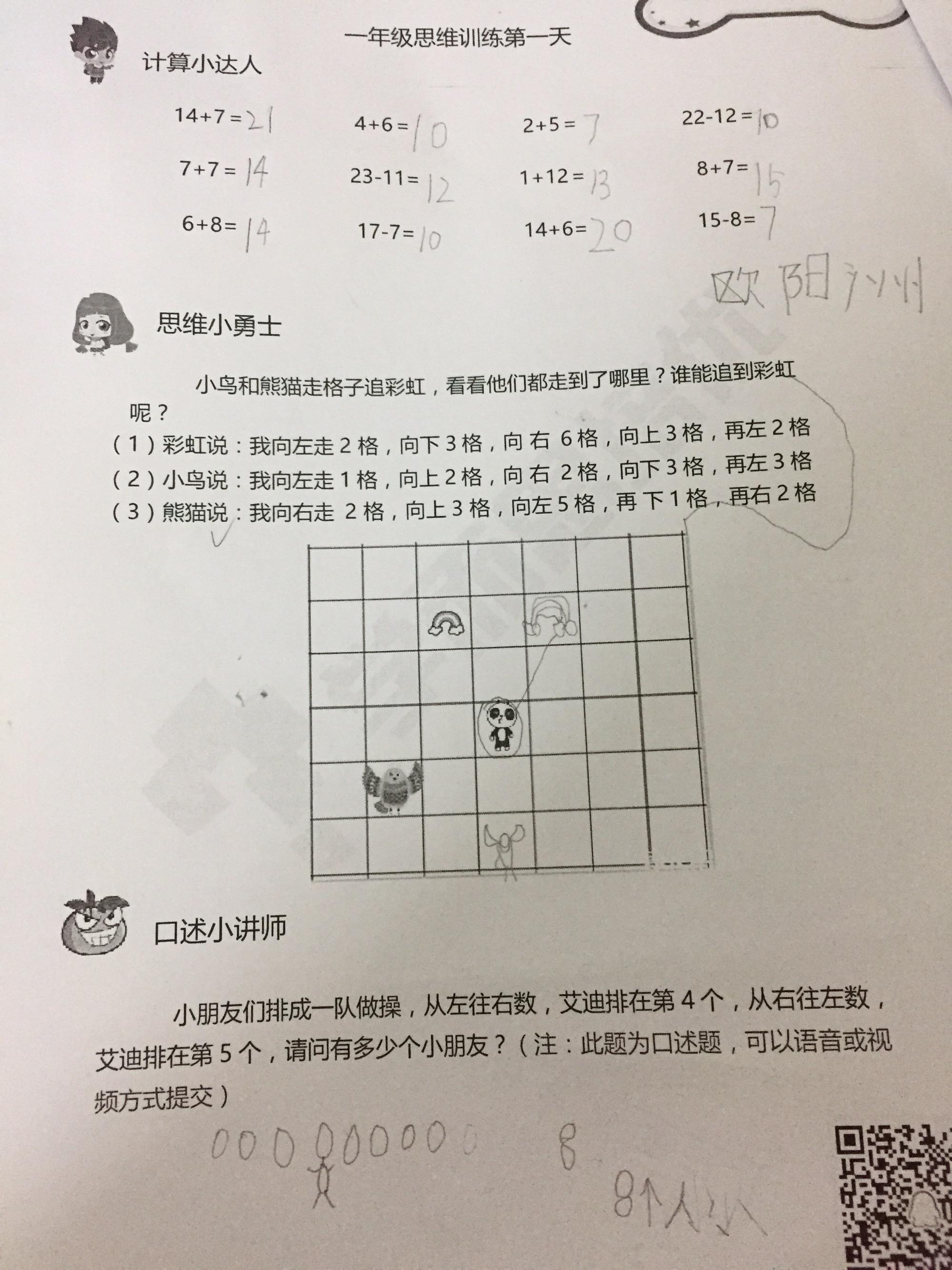 C2690960-6F77-4828-A7FC-BF4A43F1C87C.jpg